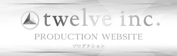 twelve.inc talent official Web Site